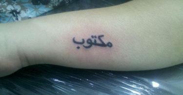 Tatuagens árabes